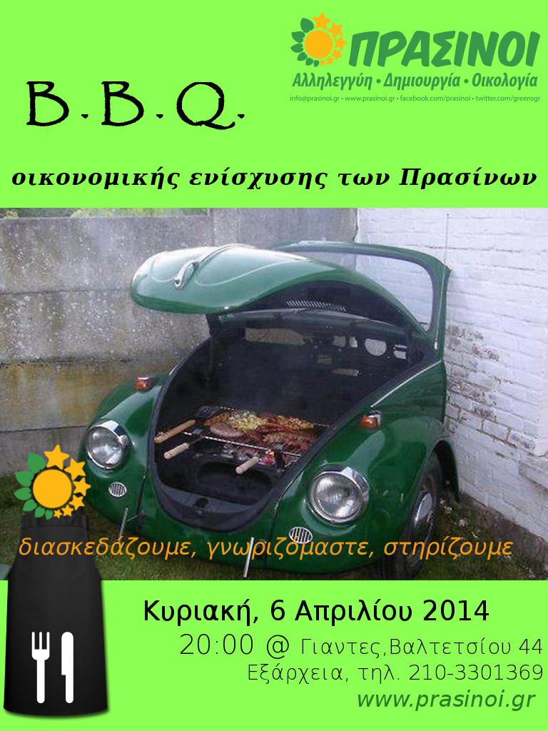 2014-04-06-BBQ-PRASINOI