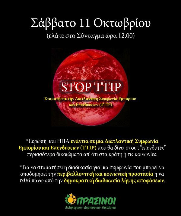 2014-10-11-TTIP-POSTER-1