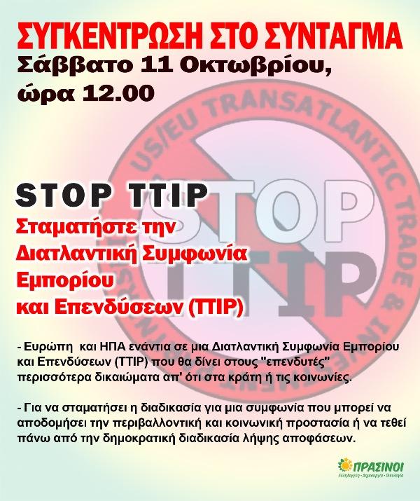 2014-10-11-TTIP-POSTER-4