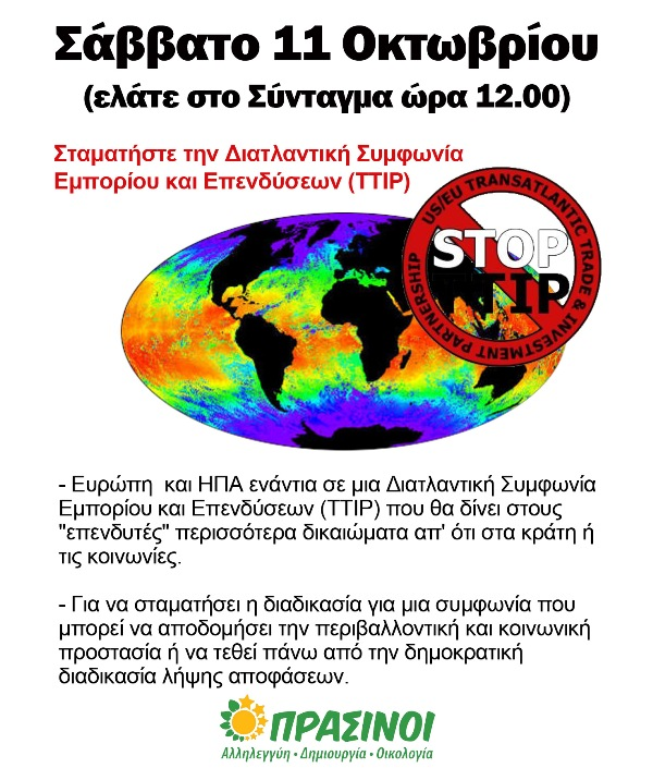2014-10-11-TTIP-POSTER-6