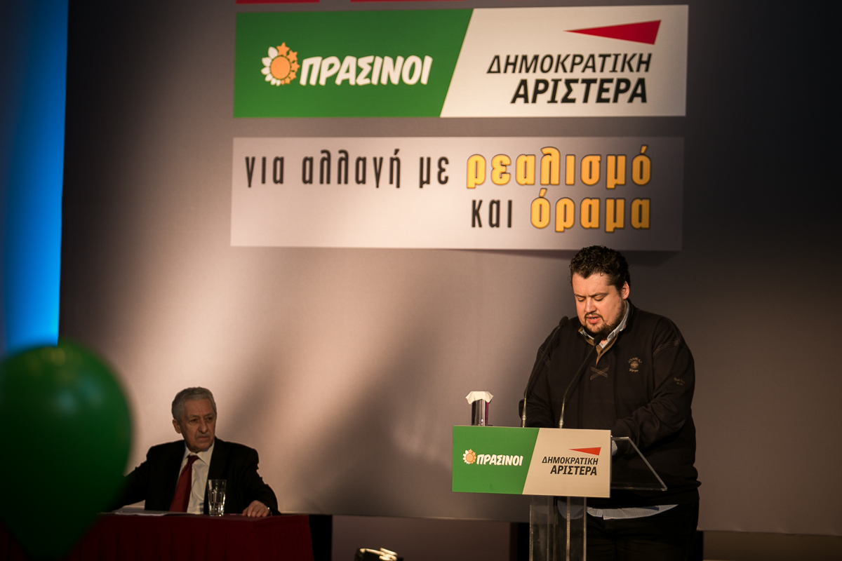Prasinoi-Nikos_Karanikolas-2167