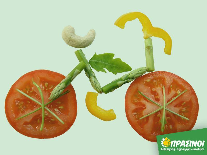 cycle-tomatos
