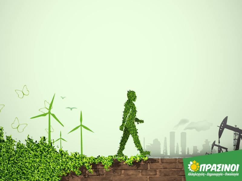 greening-economy